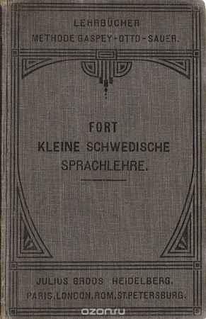 Купить Fort H. Kleine schwedische Sparchlehre