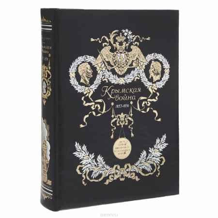 Купить М. И. Богданович Крымская война. 1853-1856 (подарочное издание)
