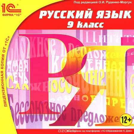 81f9dbe6332faf58d71a986493b3.big_