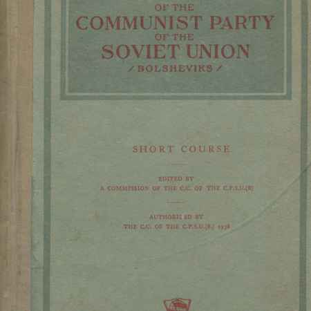 Купить History of the Communist Party of the Soviet Union (Bolshevicks): Short Course