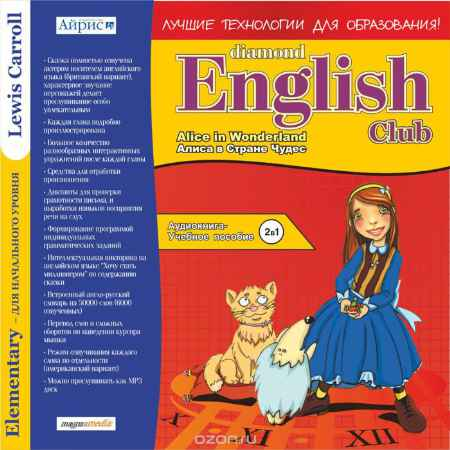 Купить Diamond English Club: Alice In Wonderland