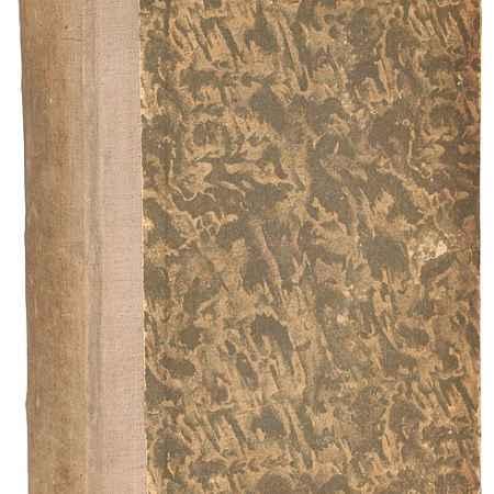 Купить Краузе А., Краузе М. История греческой литературы. Руководство для учащихся и для самообразования