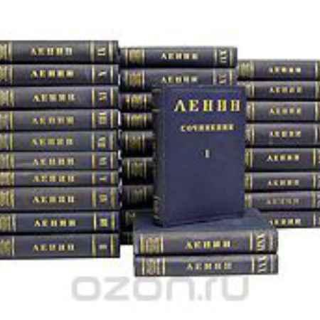 Купить В. И. Ленин Владимир Ильич Ленин: Сочинения в 30 томах (комплект)