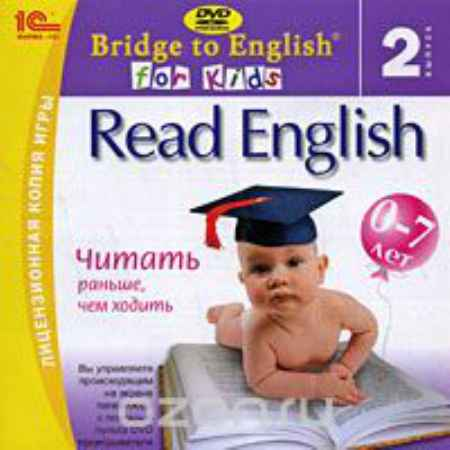 Купить Bridge to English for Kids. Read English. Выпуск 2