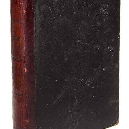 Купить Помпея и открытые в ней древности, с очерком Везувия и Геркуланума
