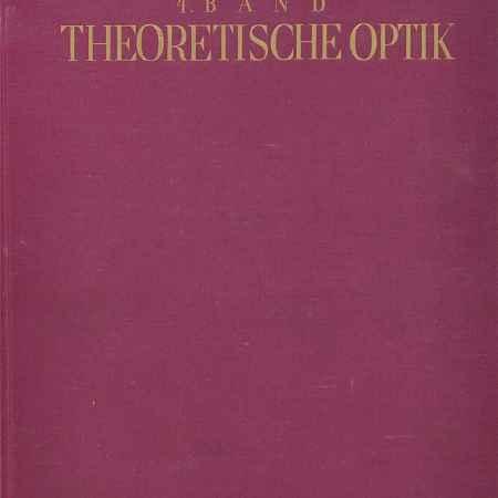 Купить Max Planck Einfuhrung in die Theoretische Optik: IV Band