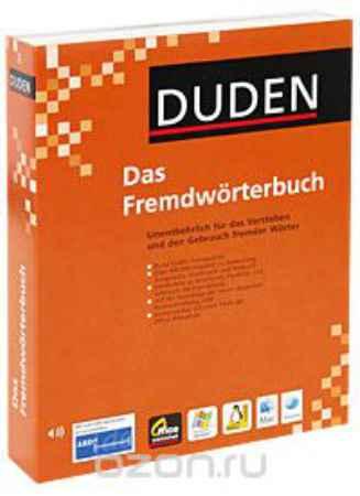 Купить Das Fremdworterbuch