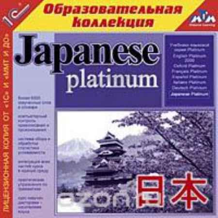 Купить Japanese Platinum