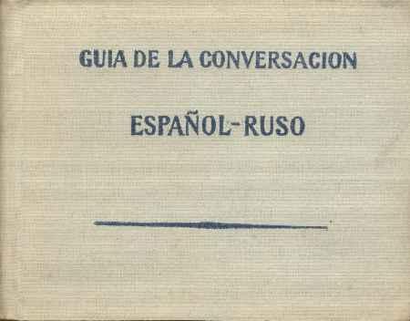 Купить Guia de la Conversacion. Espanol - Ruso