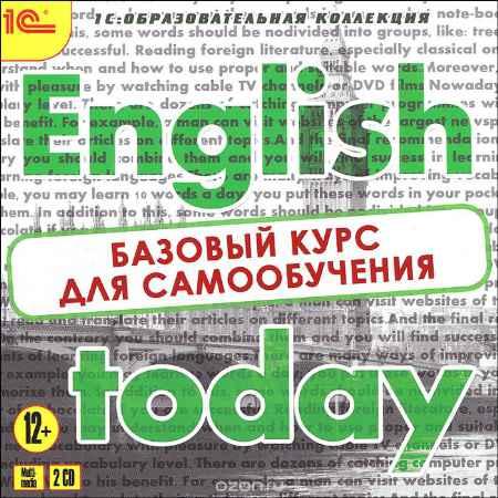 Купить 1С: Образовательная коллекция. English today. Базовый курс для самообучения