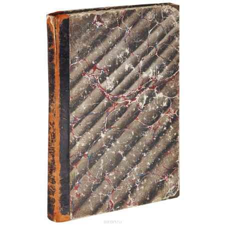 Купить Рудольф Штаммлер Хозяйство и право с точки зрения материалистического понимания истории