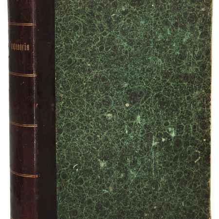 Купить И. Ф. Моргенстиэрн Психо-графология, или Наука об определении внутреннего мира человека по его почерку