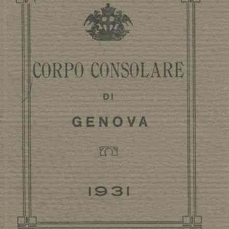 Купить Corpo Consolare di Genova