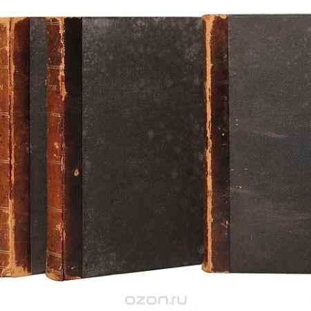 Купить Труды Платона (комплект из 4 книг)