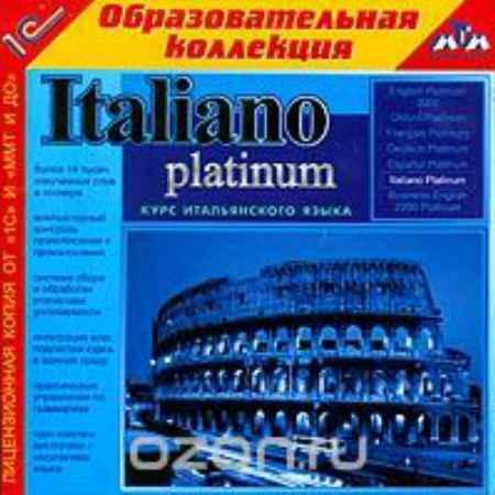 Купить Italiano Platinum. Курс итальянского языка