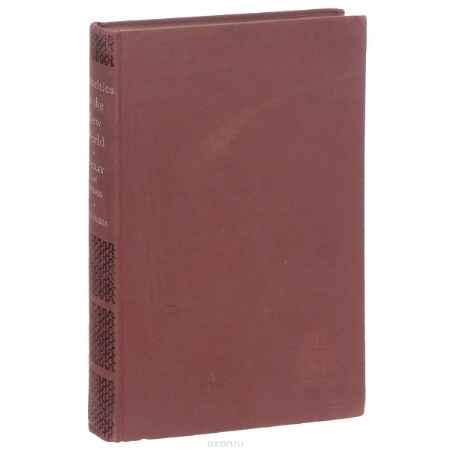 Купить Charles Wagley, Marvin Harris Minorities in the New World