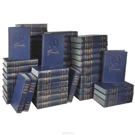 Купить В. И. Ленин В. И. Ленин. Полное собрание сочинений в 55 томах (комплект)