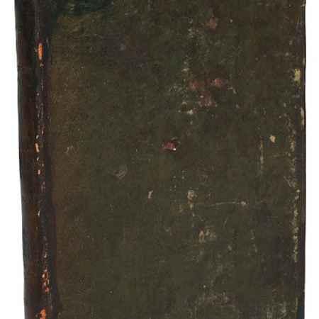 Купить Краткое обозрение достопамятных событий Оренбургского края, расположенных хронологически с 1246 по 1832 гг.