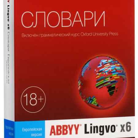 c1b143491b66e711daa85b50eb03.big_