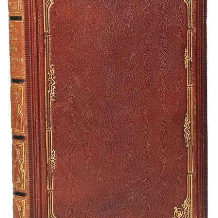Купить А. Ишимова Рассказы для детей из естественной истории