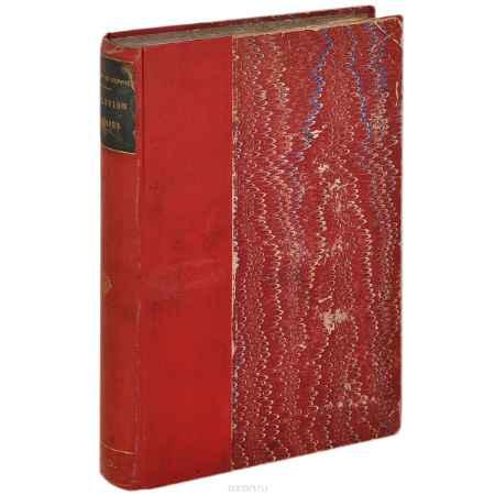 Купить Paul Lanjalley, Paul Corriez Histoire de la Revolution du 18 Mars