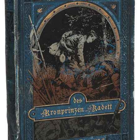 Купить C. Tanera Ханс фон Дорнен, кадет кронпринца. Рассказ о франко-прусской войне 1870-71 гг.