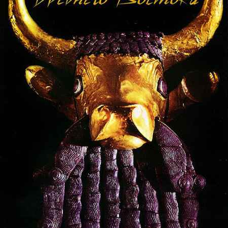 Купить Цивилизации Древнего Востока