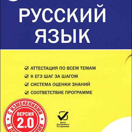 ceff881457f70e063d40cc153dba.big_