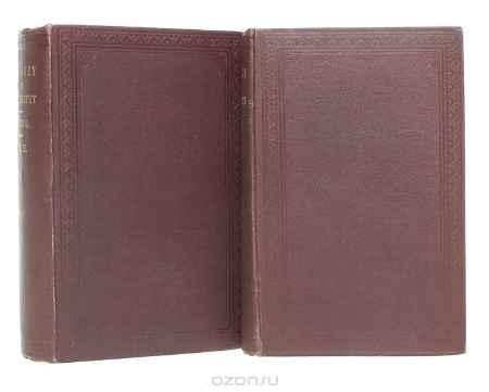 Купить George Henry Lewes The history of philosophy from Thales to Comte (комплект из 2 книг)