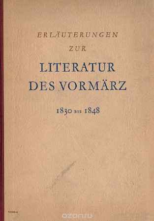 Купить Erlauterungen zur Literatur des Vormarz. 1830-1848