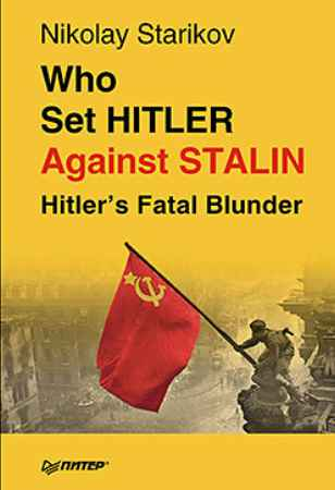 Купить Who set Hitler against Stalin?