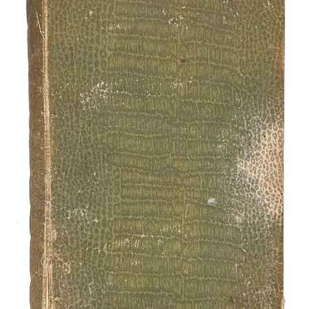 Купить Словарь исторический и социально-политический