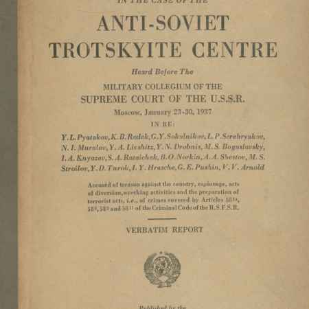 Купить Report of Court Proceedings an the Case of the Anti-Soviet Trotskyite Centre