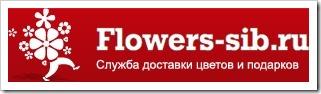 Доставка цветов в Хабаровске
