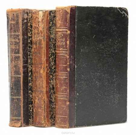 Купить Историческая хрестоматия по новой и новейшей истории (комплект из 3 книг)