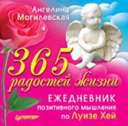 e12581faef9dac6f6665436aaa8a.big_