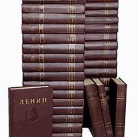 Купить В. И. Ленин Владимир Ленин. Сочинения в 35 томах + 2 Справочных тома + Биография (комплект из 38 книг)