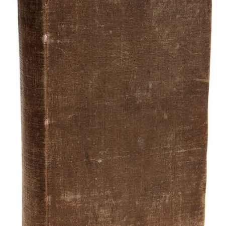 Купить Д. С. Милль Основания политической экономии с некоторыми из их применений к общественной философии. В 2 томах (в одной книге)