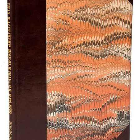 Купить В. Покровский Щеголи в сатирической литературе XVIII века