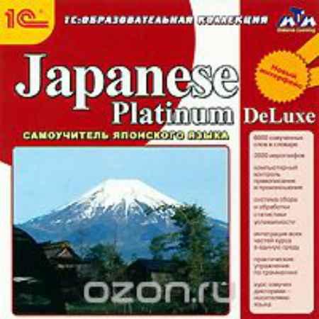 Купить Japanese Platinum DeLuxe