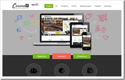 Самостоятельно создание небольшого сайта