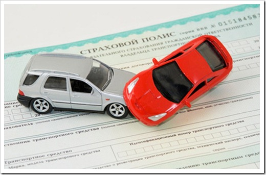 Какой тип страховки лучше выбрать?