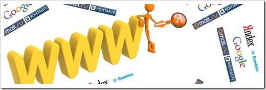 Объявления в интернете