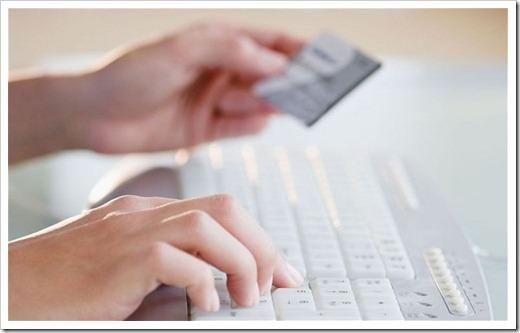 Как взять кредит в Интернете?