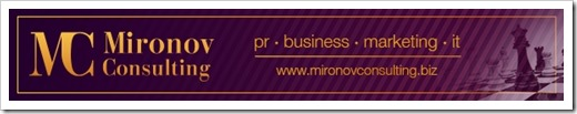 Миронов Консалтинг - Mironov Consulting