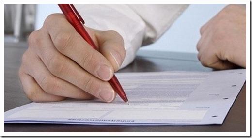 Как заполняет документ бухгалтер?