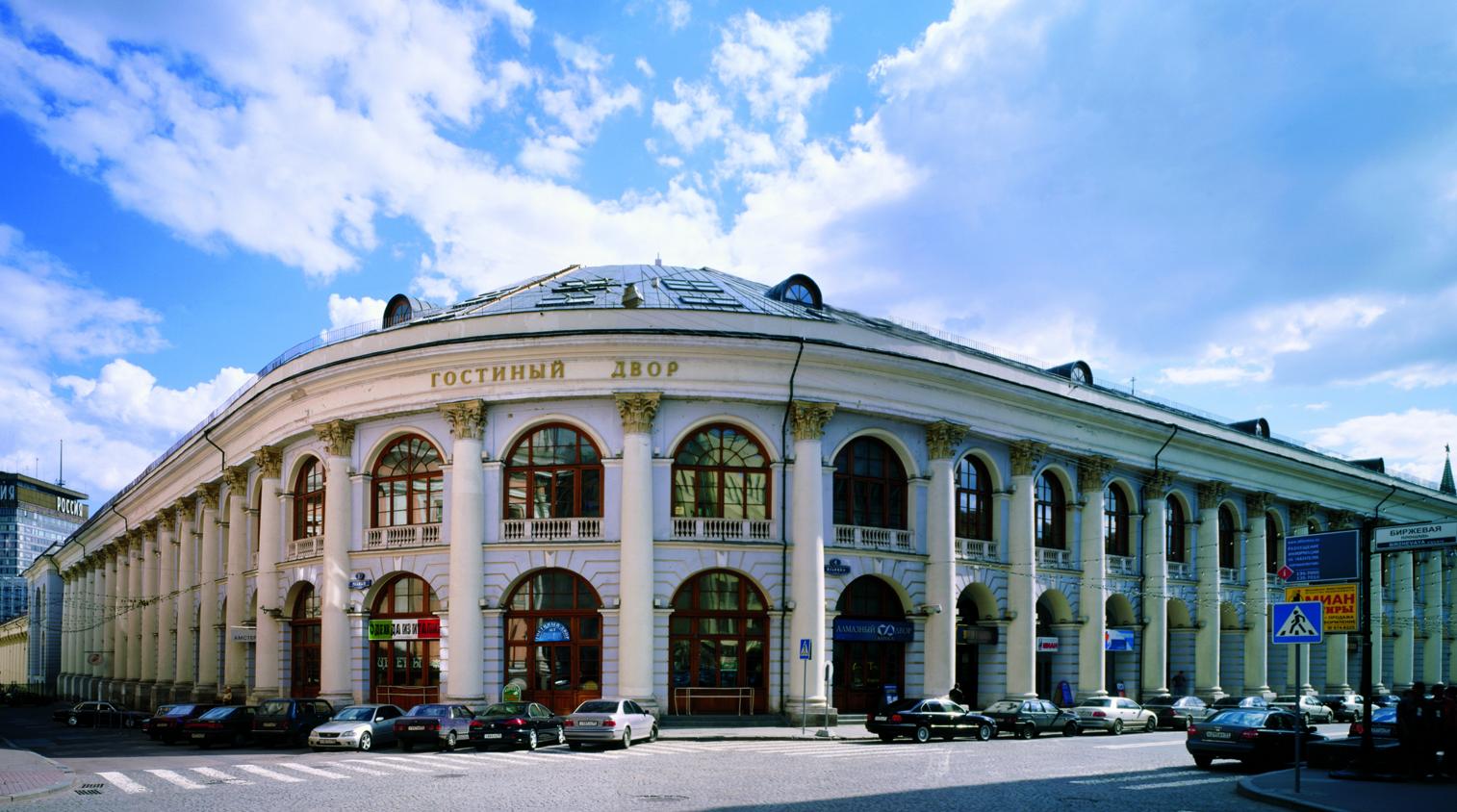 В какой музей сходить в Москве