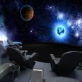 Что такое планетарий