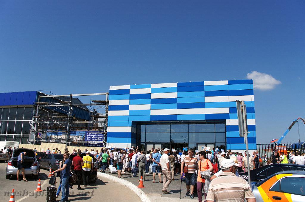 Путь из Симферополя в аэропорт