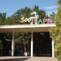 В каком районе Ростова на Дону находится зоопарк